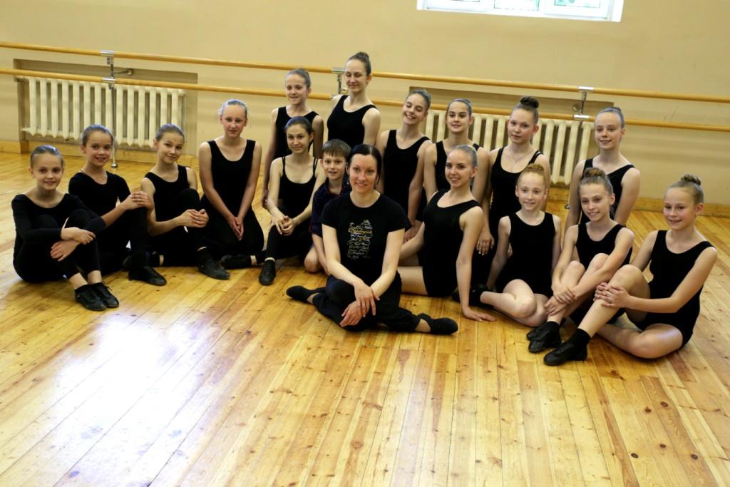 Программа по хореографии классический танец